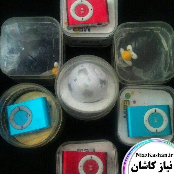 mp3 player – کاشان